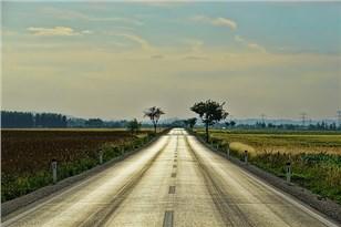 关于深化道路运输价格改革的意见
