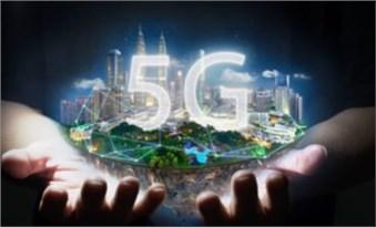5G时代即将来临,贝博主页|贝博棋牌|贝博网企业该如何突围?
